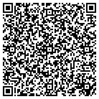 QR-код с контактной информацией организации № 47 ЖЭУ (ТСЖ ВИШНЕВОЕ)