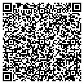 QR-код с контактной информацией организации № 54 ЖЭУ