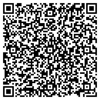 QR-код с контактной информацией организации № 57 ЖЭУ