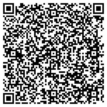 QR-код с контактной информацией организации ДРУЖБА-2001 ТСЖ