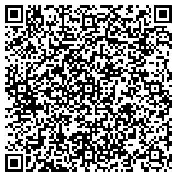 QR-код с контактной информацией организации ЖИЛИЩНИК 2002 ТСЖ