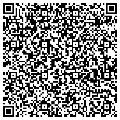 QR-код с контактной информацией организации ТОВАРИЩЕСТВО СОБСТВЕННИКОВ ЖИЛЬЯ ИМ. М.М. РАСКОВОЙ