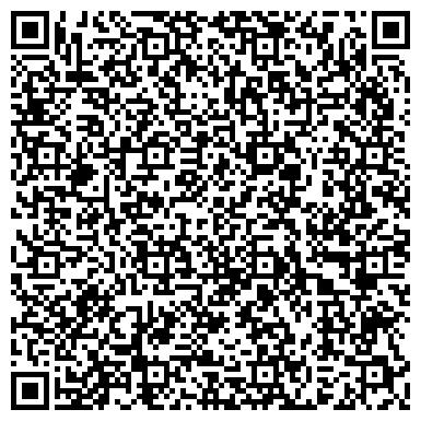 QR-код с контактной информацией организации ЭНТУЗИАСТ-2001 ТОВАРИЩЕСТВО СОБСТВЕННИКОВ ЖИЛЬЯ