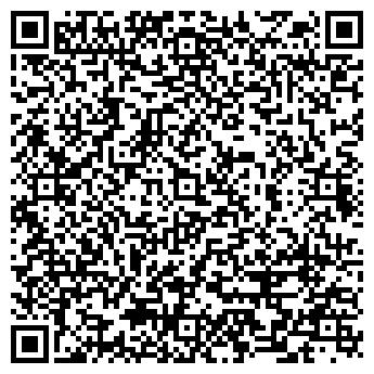 QR-код с контактной информацией организации ПРОФТЕХУЧИЛИЩЕ № 20