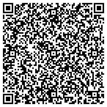 QR-код с контактной информацией организации СГАУ ИМ. Н.И. ВАВИЛОВА ОБЩЕЖИТИЕ № 2