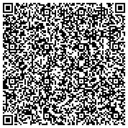 QR-код с контактной информацией организации САРАТОВА ДОМ РЕБЕНКА ОКТЯБРЬСКОГО РАЙОНА ГУЗ