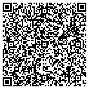 QR-код с контактной информацией организации ВОИ СОО КИРОВСКОЕ ОТДЕЛЕНИЕ