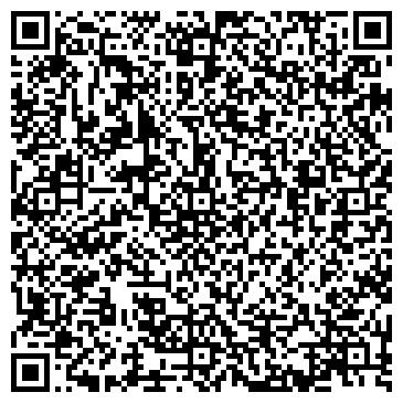 QR-код с контактной информацией организации ВОИ СОО ЛЕНИНСКОЕ ОТДЕЛЕНИЕ