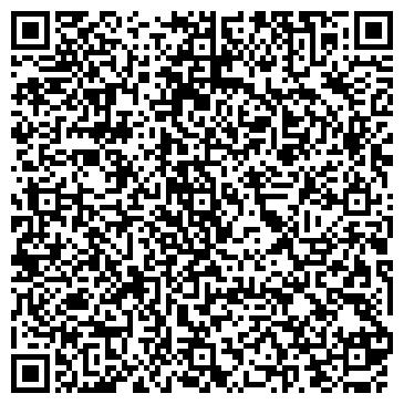 QR-код с контактной информацией организации СЕЛТИНСКОЕ ДОРОЖНОЕ УПРАВЛЕНИЕ