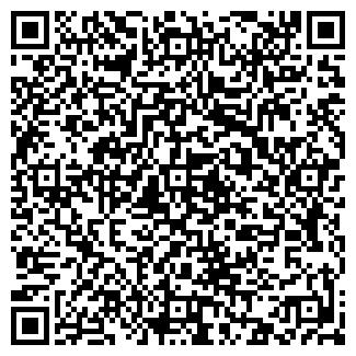 QR-код с контактной информацией организации БОКОВСКОЙ СПК