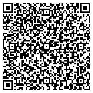 QR-код с контактной информацией организации КРАСНЫЙ ВОСТОК СПК
