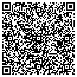 QR-код с контактной информацией организации ЭНЕРГИЯ, ЗАО