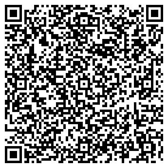 QR-код с контактной информацией организации ХОХЛОМСКАЯ РОСПИСЬ