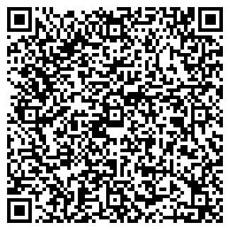 QR-код с контактной информацией организации ОАО ВЕРЕСК