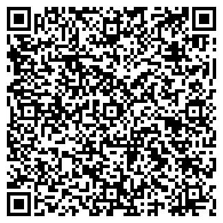 QR-код с контактной информацией организации РАРИТЕТ, ООО