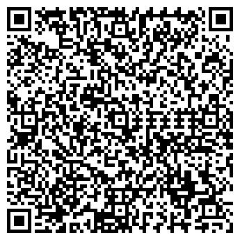 QR-код с контактной информацией организации ООО КОМПАНИЯ МЕТРО
