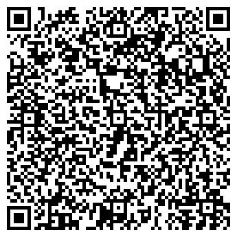 QR-код с контактной информацией организации КРАСНОГУЛЯЙСКАЯ АМБУЛАТОРИЯ