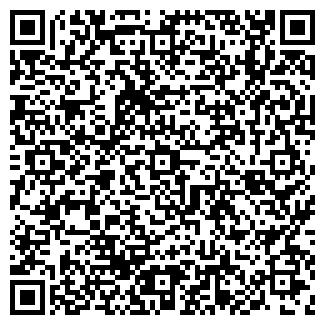 QR-код с контактной информацией организации СИЛИКАТЧИК ЗАО