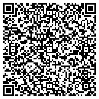 QR-код с контактной информацией организации ЖИВАЯ РЫБА
