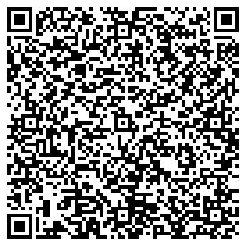 QR-код с контактной информацией организации Сенгилеевский участок БТИ