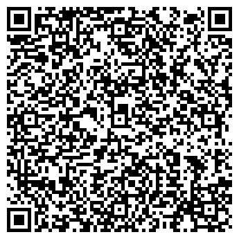 QR-код с контактной информацией организации ЕЛАУРСКИЙ ДЕТСКИЙ САД