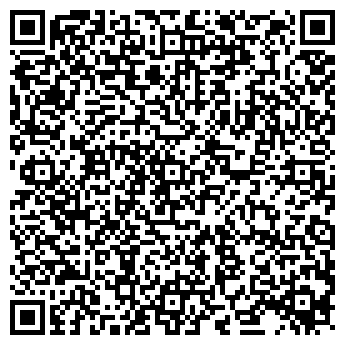 QR-код с контактной информацией организации ГИБДД СЕРГАЧСКОГО РАЙОНА