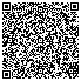 QR-код с контактной информацией организации СТРОЙКОМПЛЕКТ-С, ООО