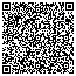 QR-код с контактной информацией организации ХОТЯНОВСКОЕ, ОАО