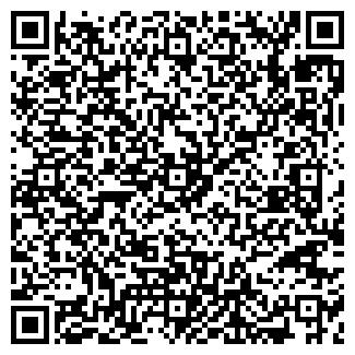 QR-код с контактной информацией организации МЕЩЕРСКОЕ, ОАО