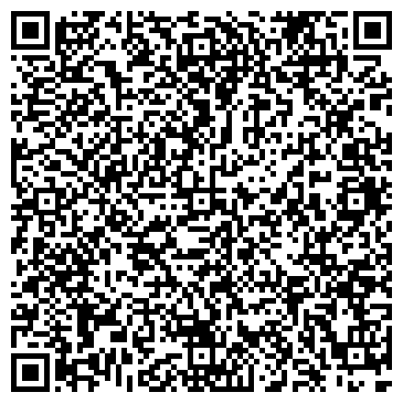 QR-код с контактной информацией организации ЕРКИН ОГНЕУПОР ТОО ФИЛИАЛ ЕРКИН КВАРЦ