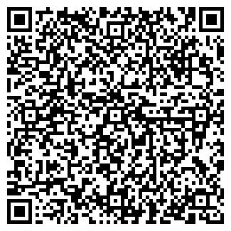 QR-код с контактной информацией организации БАШКИРНЕФТЕПРОДУКТ ОАО № 80