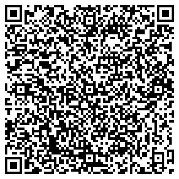 QR-код с контактной информацией организации СИБАЙСКАЯ ГОСУДАРСТВЕННАЯ ФИЛАРМОНИЯ