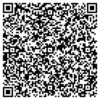QR-код с контактной информацией организации ЧЕТЫРЕ СЕЗОНА