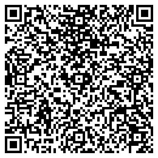 QR-код с контактной информацией организации БАЛАПАН АО