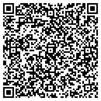 QR-код с контактной информацией организации Вокзал Сибай