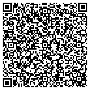 QR-код с контактной информацией организации № 127 ГУП БАШФАРМАЦИЯ РБ