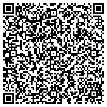 QR-код с контактной информацией организации № 315 ГУП БАШФАРМАЦИЯ РБ
