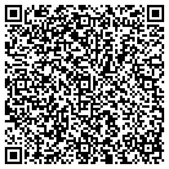 QR-код с контактной информацией организации № 337 ГУП БАШФАРМАЦИЯ РБ