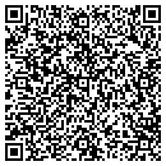 QR-код с контактной информацией организации БАРЫХЫЛА ЙОРТКА
