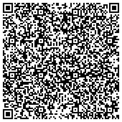 QR-код с контактной информацией организации ОАО Сибайски филиал «Газпром газораспределение Уфа» Хайбуллинская комплексная служба