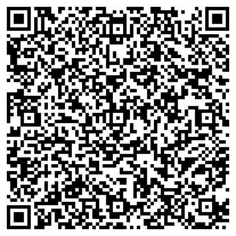 QR-код с контактной информацией организации КРАСНЫЙ УРАЛЕЦ КОЛХОЗ