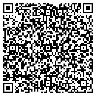 QR-код с контактной информацией организации УДМУРТСКОЕ, ТОО
