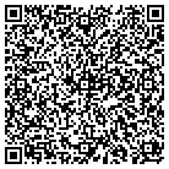 QR-код с контактной информацией организации МАЗУНИНСКОЕ, ТОО