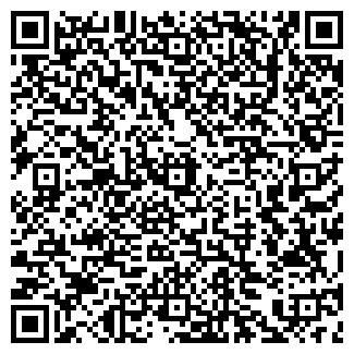 QR-код с контактной информацией организации АЗЛАНЬ ФИРМА