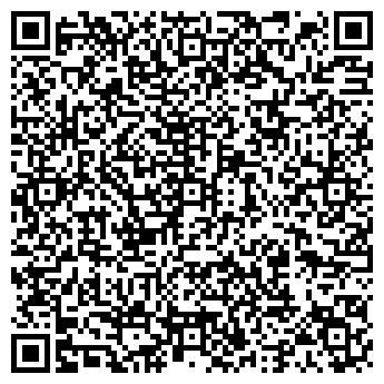 QR-код с контактной информацией организации ГУП СЛОБОДСКАЯ ТИПОГРАФИЯ