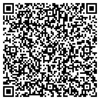 QR-код с контактной информацией организации РАКИТИН, ИП