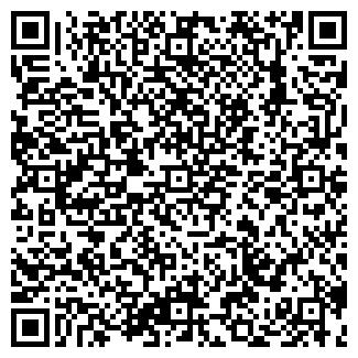 QR-код с контактной информацией организации ЗЕЛЕНЫЙ БОР