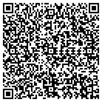 QR-код с контактной информацией организации АЛМИС ПКП, ООО