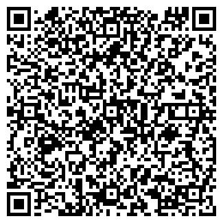 QR-код с контактной информацией организации ВАХРУШИ ТД