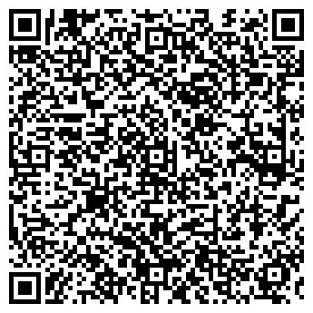 QR-код с контактной информацией организации ООО СЛОБОДСКОЕ УПП ВОС